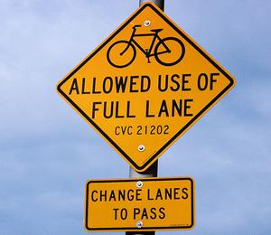 allowed use of full lane cvc 21202, change lanes to pass