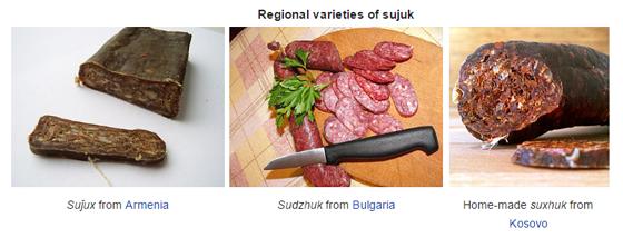 sujux varieties